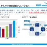 【大規模SSOのスタンダード、OpenAM】14 高性能×低コストのソリューション(1)
