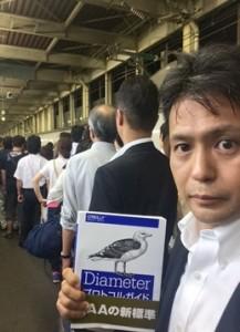 diameter_campaign_line
